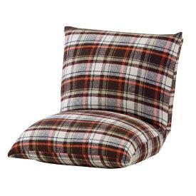 東谷 AZUMAYA 【座椅子】コンパクトカックンチェア RKC-927BR(W38×D38-45×H36×SH12cm)