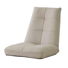 東谷 AZUMAYA 【座椅子】バケットリクライナー パーティー THC-108BE(W66×D83-138×H78×SH18cm)