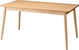 東谷 ダイニングテーブル ヘンリー HOT-540NA(W150×D80×H72cm)
