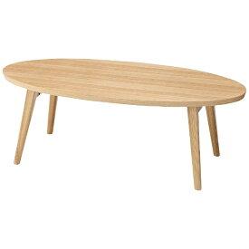 東谷 AZUMAYA フォールディングテーブル クレラ HOT-543NA(W105×D50×H35cm)