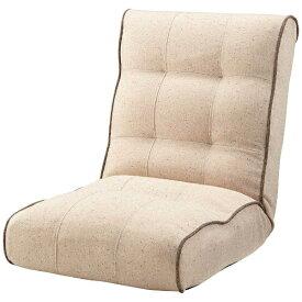 東谷 【座椅子】シュシュ RKC-932BE(W55×D71-125×H68cm)