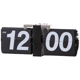 東谷 AZUMAYA 置き時計 フリップクロック ブラック CLK-118BK