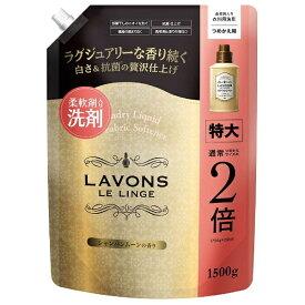 ストーリア storia LAVONS(ラボン)柔軟剤入り洗剤 シャンパンムーン つめかえ用 特大 1500g 〔衣類洗剤〕【rb_pcp】