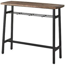 東谷 カウンターテーブル PM-454(W120×D45×H101cm)