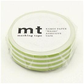 カモ井加工紙 KAMOI mt マスキングテープ mt 1P ボーダー・キウイ MT01D388