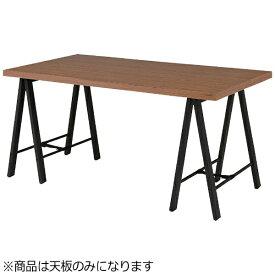 東谷 AZUMAYA 天板 TL-101WAL(W150×D80×H4cm)