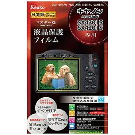 ケンコー・トキナー KenkoTokina マスターG液晶保護フィルム(キヤノン PowerShot SX430IS/SX420IS専用) KLPM-CPSSX430IS[KLPMCPSSX430IS]