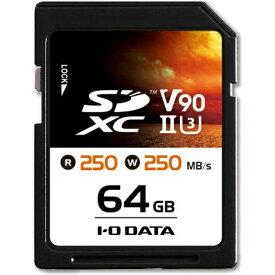 I-O DATA アイ・オー・データ SDXCカード SD2U3シリーズ SD2U3-64G [64GB /Class10][SD2U364G]