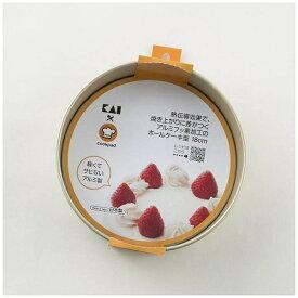 貝印 Kai Corporation 熱伝導効果で、焼き上がりに差がつく アルミフッ素加工のホールケーキ型 底取れ式 18cm DL8056[000DL8056]