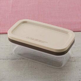 貝印 Kai Corporation バター5gカット保存ケース FP5150[000FP5150]