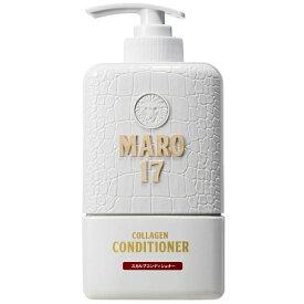 ストーリア storia MARO(マーロ)17 コラーゲンスカルプ コンディショナー
