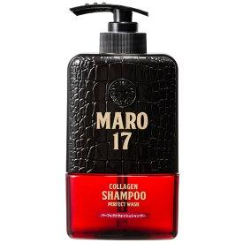 ストーリア storia MARO(マーロ)17 コラーゲンシャンプー パーフェクトウォッシュ【rb_pcp】