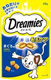 マースジャパンリミテッド Mars Japan Limited ドリーミーズ 毛玉ケア まぐろ味 60g