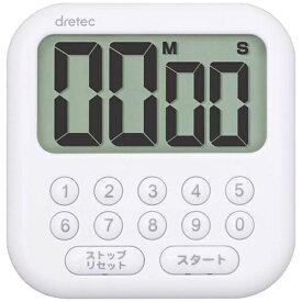 ドリテック dretec キッチン大画面タイマー 「シャボン10」 T-544WT[T544]【rb_pcp】