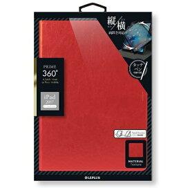 MSソリューションズ iPad 9.7インチ用 PRIME 360 PUレザーケース レッド LEPLUS LP-IPP9L36RD[LPIPP9L36RD]