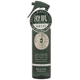 ウエニ貿易 UENI TRADING ボトコラックスブラック オリーブ デイ&ナイトミスト-200ml【wtcool】