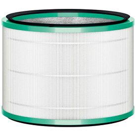 ダイソン Dyson 空気清浄機能付ファン交換用フィルター HP/DP用 「Pure シリーズ」[HPDP用]