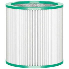 ダイソン dyson 空気清浄機能付ファン交換用フィルター AM/TP用 「Pure シリーズ」[AMTP用]