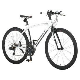オオトモ OTOMO 700×28C型 クロスバイク KRNOS(ホワイト/470サイズ《適応身長:160cm以上》) CAC-028-CC【2017年モデル】[CAC_028_KRNOS]【組立商品につき返品不可】 【代金引換配送不可】