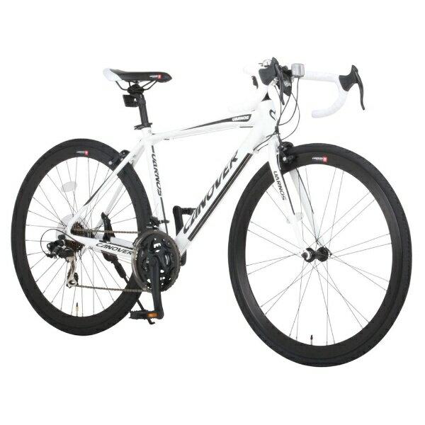 オオトモ 【組立商品返品不可】700×28C型 ロードバイク UARNOS(ホワイト/470サイズ《適応身長:160cm以上》) CAR-015-CC【2017年モデル】※在庫有でもお届けにお時間がかかります 【代金引換配送不可】