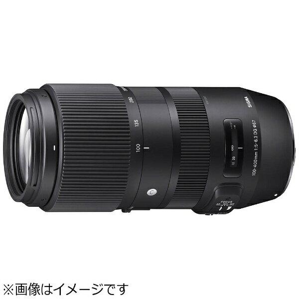 【送料無料】 シグマ カメラレンズ 100-400mm F5-6.3 DG OS HSM Contemporary【キヤノンEFマウント】[100400F563DGOSHSM]