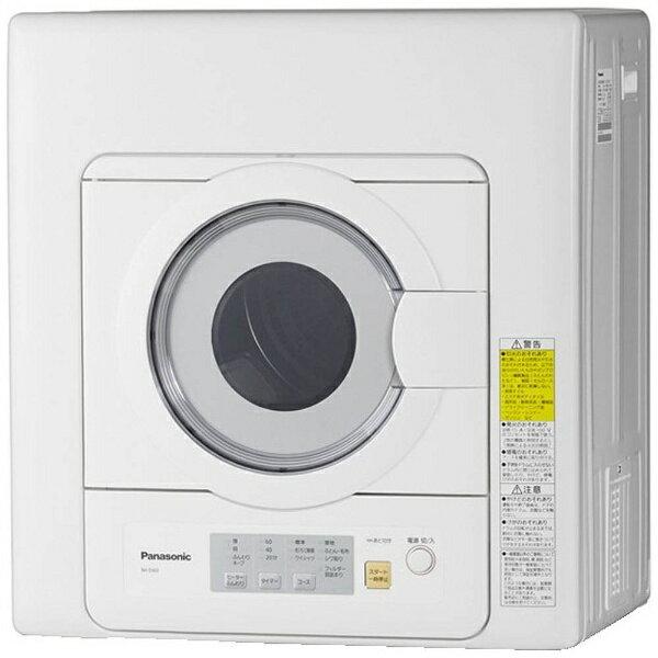 【送料無料】 パナソニック Panasonic 電気衣類乾燥機 (乾燥5.0kg) NH-D503-W ホワイト[NHD503_W] panasonic