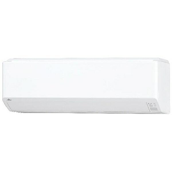 富士通ゼネラル FUJITSU GENERAL AS-C22G-W エアコン nocria(ノクリア) Cシリーズ ホワイト [おもに6畳用 /100V]
