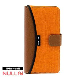 BELEX iPhone SE(第1世代)4インチ用 NULL FASHION WALLET CASE オレンジ BLNL-001-OR ポケット付
