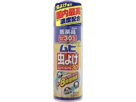 【第2類医薬品】 ムシペールPS30(200mL)池田模範堂