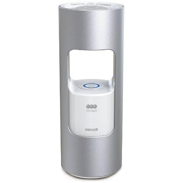 マクセル Maxell MXAP-AR201 エアクリーナー OZONEO(オゾネオ) シルバー [適用畳数:8畳][MXAPAR201SL]