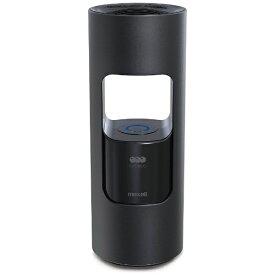 マクセル Maxell MXAP-AR201 エアクリーナー OZONEO(オゾネオ) ブラック [適用畳数:8畳][MXAPAR201BK]