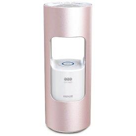 マクセル Maxell MXAP-AR201 エアクリーナー OZONEO(オゾネオ) ピンクシルバー [適用畳数:8畳][MXAPAR201PS]
