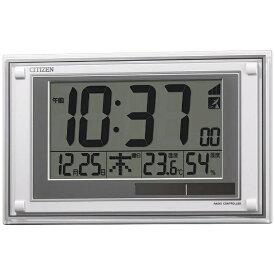 リズム時計 RHYTHM 目覚まし時計 白 8RZ189-003 [電波自動受信機能有]
