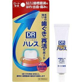 【第3類医薬品】 ハレス口内薬(15g)ロート製薬 ROHTO
