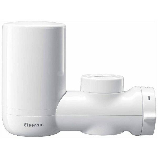 三菱ケミカルクリンスイ MITSUBISHI CHEMICAL MD111-WT 蛇口直結型浄水器 Cleansui(クリンスイ) MONOシリーズ[MD111WT]
