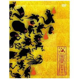 ユニバーサルミュージック 椎名林檎/椎名林檎と彼奴等が行く 百鬼夜行2015 【DVD】