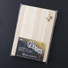 貝印 Kai Corporation 関孫六 桧 まな板 300×200mm[AP5222]