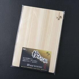 貝印 Kai Corporation 関孫六 桧 まな板 450x300mm[AP5220]