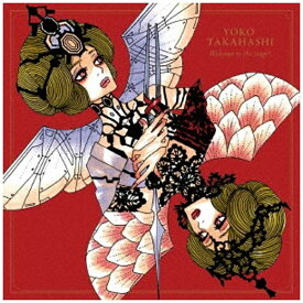 キングレコード KING RECORDS 高橋洋子/Welcome to the stage! 【CD】