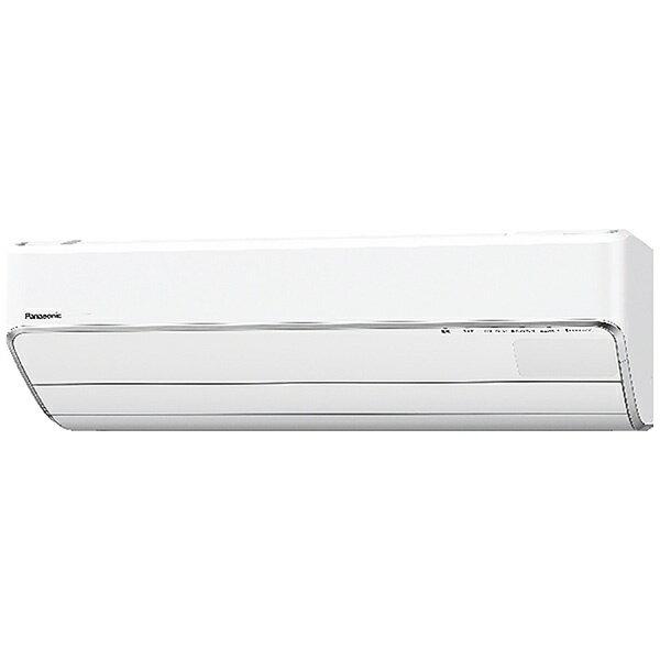 【標準工事費込!】 パナソニック Panasonic CS-SX257C-W エアコン Eolia(エオリア) SXシリーズ クリスタルホワイト [おもに8畳用 /100V][k-ksale]