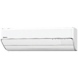 パナソニック Panasonic エアコン 8畳 CS-SX257C-W エアコン 2017年 Eolia(エオリア)SXシリーズ クリスタルホワイト [おもに8畳用 /100V][CSSX257C+CUSX257C]