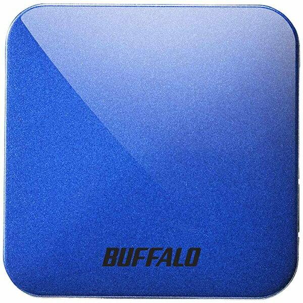 BUFFALO 無線LANルーター(Wi-Fiルーター) 親機単体[無線ac/n/a/g/b・有線LAN・Mac/Win/Android/iOS] 433+150Mbps トラベルルーター AirStation オーシャンブルー WMR-433W-OB