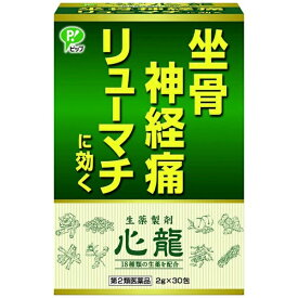 【第2類医薬品】 心龍(30包)【wtmedi】ピップ pip