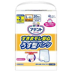 大王製紙 アテントすきまモレ安心うす型パンツL-LL20枚共用