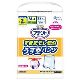 大王製紙 アテントすきまモレ安心うす型パンツM-L22枚共用