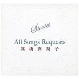 ビクターエンタテインメント Victor Entertainment 高橋真梨子/ Stories All Songs Requests 通常盤【CD】
