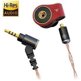 ラディウス radius イヤホン カナル型 HP-TWF42 バーガンディー レッド [φ3.5mm ミニプラグ /ハイレゾ対応][HPTWF42R]