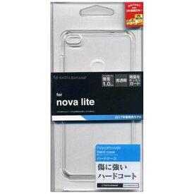 ラスタバナナ HUAWEI nova lite用 ハードケース クリア 3044NOVAL