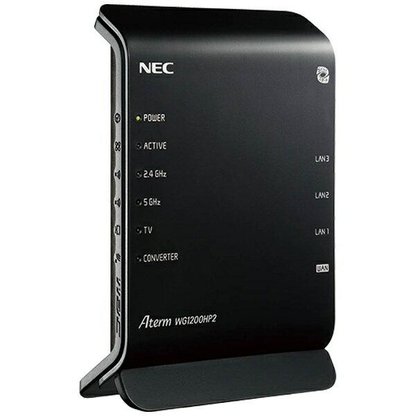 【送料無料】 NEC 無線LANルーター(Wi-Fiルーター) 親機単体[無線ac/n/a/g/b・有線WAN/LAN・Mac/Win/iOS/Android] 867+300Mbps・ギガルーター Aterm WG-1200HP2[PAWG1200HP2]