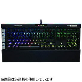 CORSAIR コルセア CH-9127014-JP ゲーミングキーボード K95 RGB PLATINUM RAPIDFIRE [USB /有線][K95RGBPLATINUMRAPIDF]